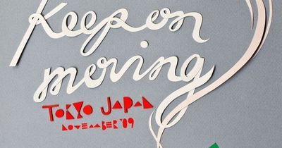 Paper + Type + Ramen, a new illustrated poster. An experiment with paper type and play with depth in the illustration.