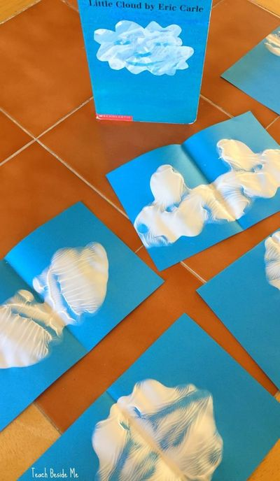 Little Cloud book craft idea- make Ink Blot Cloud Shapes!