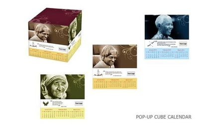 A personalized calendar lends a touch of flair to your home, office cubicle or desk. If you are looking for a thoughtful, simple gift to your loved ones, staff or friends, a well-designed customized calendar could be the answer.