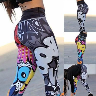 Graffiti Yoga Pants $23.99