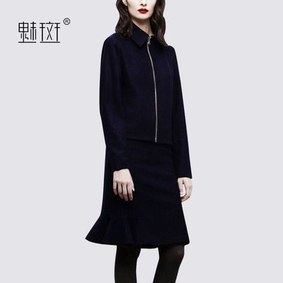 Vogue Attractive Slimming Wool Casual Outfit Twinset Skirt Coat - Bonny YZOZO Boutique Store