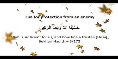 If you are looking for dua for enemy protection then consult with our Islamic astrologer and also get wazifa to protect from enemy. For more information visit https://amliyatdua.com/dua-for-enemy-protection-wazifa-to-protect-from-enemy