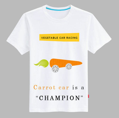 Carrot Car is champion by Saurabh Naphad Designer