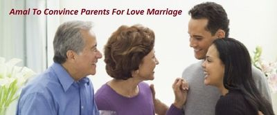 Wazifa, Amal and Dua To Convince Parents For Love Marriage