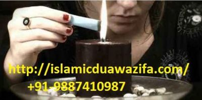 If you are looking for Most Powerful Taweez, Amal And Prayer For the Enemy then Consult Paak Islamic Astrologer Molvi Wahid Ali Khan Ji and Get Most Powerful Taweez, Amal And Prayer For the Enemy. For more info visit @ http://islamicduawazifa.com/dua-to-m...