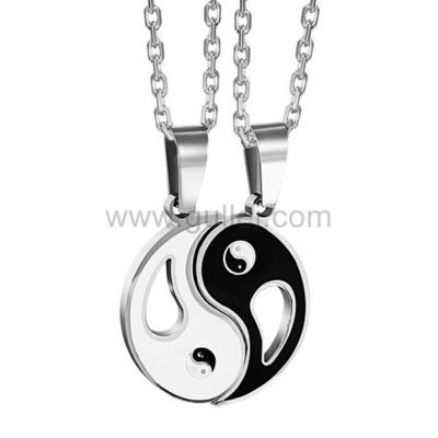 Gullei.com Matching His Hers Promise Engraved Necklaces Set