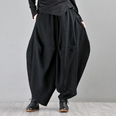 Black Harem Pants, Yoga Pants, Drop Crotch, Wide Leg and High Waist, black carrot pants, Women, harem pants women cotton