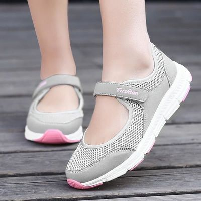 Fashion Women Sneakers Casual Shoes Female Mesh 2019 Summer Shoes Breathable Trainers Ladies Basket Femme Tenis Feminino $24.8920% off code: fairytale