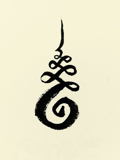 """Unalom(e) """"a representation of reaching enlightenment. The path starts in the center of the spiral, and as you continue down this path you are wandering, becoming more conscious of your..."""