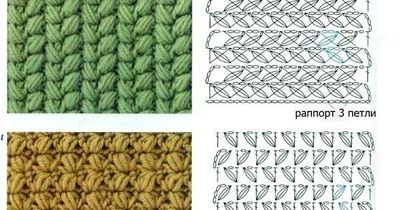 pretty crochet stitch diagrams