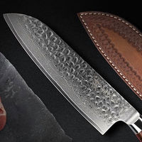Chef's Knife Santoku Kitchen Knife Home Cooking Tool Leather Scabbard ILS661.00