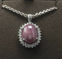 10 carats natural ruby capuchon cut in 18 carats white gold necklace pendent $2140.00