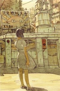 Quiet Example: The panel by Tatsuyuki Tanaka communicates timelessness,stillness and silence through a muted colour palette. The environment's complexity creates emptiness with its distinct lack of life save for the girl who is facing it and watchin...