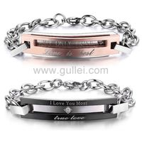 Gullei.com Personalized Promise Bracelets Christmas Gifts Set for Couples