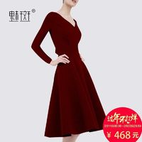 Slimming Curvy A-line V-neck High Waisted 9/10 Sleeves Dress - Bonny YZOZO Boutique Store