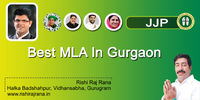 Rishi Raj Rana is the Best mla in gurgaon who of New Palam Vihar Ward No. 1 Mr. Rishi Raj Rana was determined to Help and support the society from his early days and due to which Mr. Rishi Raj Rana entered in the field of Help the Society. For More Info ...