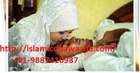 If you are looking for Apne Shohar Ko Wapas Bulane Ya Pane Ka Wazifa and Dua then consult our specialsit astrologer Wahid Ali Khan Ji and get Apne Shohar Ko Wapas Bulane Ya Pane Ka Wazifa and Dua. For more info visit @ http://islamicduawazifa.com/shohar-k...