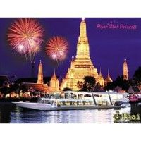 River Star Princess Cruise Welcome aboard the River Star Princess Cruise and spend an exciting and memorable 2 hour-long evening cruising and dining along the Chaophraya River enchanting magical atmosphere which is something you shouldn't miss. If ...