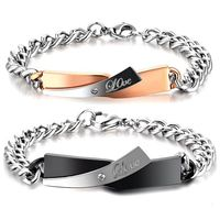 http://www.gullei.com/name-engraved-his-and-hers-love-bracelet-set-for-two.html