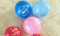 Pack of 30 Assorted Colours Happy Birthday Balloons. £4.79