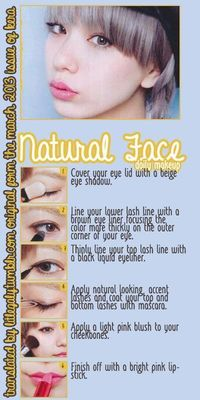 Natural Face Daily Makeup tutorial from the March 2013 issue of Kera.