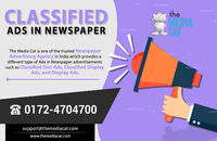 Booking Classified Ads in Newspapers have become an easier task for all advertising agencies. Numerous amount of agencies already in the market who gives you a wide option to Book Ads in Newspapers. TheMediaCat no. 1 advertising agency in India, which wil...