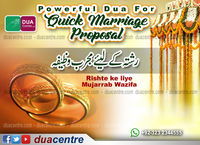 """Dua For Immediate Marriage �€"""" Proposal  Dua For Marriage Proposal  Dua for immediate marriage, wazifa prayer spells istikhara surah amal amliyat amulet ruqyh Get instant option to your problems and ailments in gentle of the holy Quran and ..."""