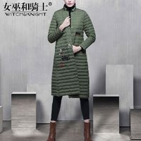 Vogue Slimming Duck Down 9/10 Sleeves Feather jacket Coat - Bonny YZOZO Boutique Store