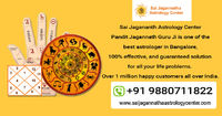 Famous Astrologer in Bangalore Pandit Sai Jagannath Guruji is top most experienced in areas of numerology, love psychic readings, tarot card analyzing, palmistry, and vashikaran tantras & mantras, astrological readings, palmistry analysis, etc.  If ...