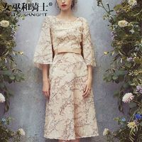 Vintage Printed Embroidery Bow Curvy Flare Sleeves Spring Formal Wear Dress - Bonny YZOZO Boutique Store