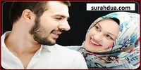 Is your wife not listening to you? Or she is ignoring whenever you say something to her? Then you need wazifa to make my wife obedient. Consult with our astrologer and get wazifa for wife to love husband along with the wazifa to make your wife obedient. F...
