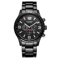 CURREN 8056 Full Steel Business Style Men Wrist Watch Waterproof Quartz Watches