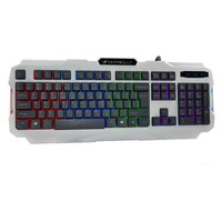 USB LED Backlight Multimedia PC Gaming Keyboard @The Lavender Lilac