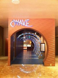 The Wave... of American Flavors Menu Disney's Contemporary Resort Casual Dining