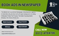 Book Ads in Newspaper online from the leading Ad Booking Agency. TheMediaCat provides Easy, Secure, Reliable and Instant Booking Confirmation. Through this Newspaper Advertisement Agency, you can book ads online in Dainik Jagran, Times of India, Hindustan...
