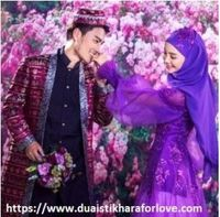 If you are looking Dua for couple getting married then consult our specialist astrologer Molvi hameed Ji and get Wazifa, Prayer And Dua For Couple Getting Married In One Month. For more info visit @ https://www.duaistikharaforlove.com/dua-for-couple-getti...