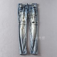 Must-have Old School Vogue Homeless Vintage and Worn Trendy Spring Jeans Long Trouser - Discount Fashion in beenono