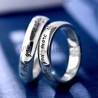 Gullei.com Engraved Couples Promise Silver Rings Set for Two