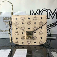 MCM Small Patricia Visetos Shoulder Bag In Beige