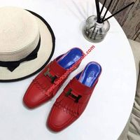 HERMES TUILERIES MULE CALFSKIN IN RED