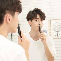 �Ÿ˜�C1-BK Mini Nose Hair Trimmer from Xiaomi youpin�Ÿ˜� $19.79
