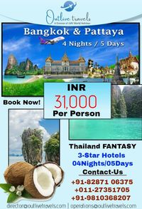 Get the best tours & travel packages deals with diwali offer at Out Tive Travels, the best tours & travels services in India. Book your vacation packages online at best price & enjoy your day with your family & friends. For more informati...