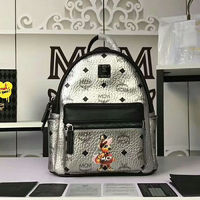 MCM Mini Stark Rabbit Backpack In Silver