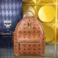 MCM Small Stark Crystal Four Studded Backpack In Brown