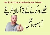 If your husband gets angry very fast and becomes very aggressive and you are not able to calm him down. Then, all you need is wazifa to control husband anger. To get this wazifa you ca consult with our Molvi Abdul Rihab Ji and also get Islamic dua to cont...