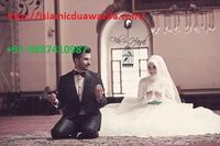 Love someone and want to early marriage? Are you cross over age and want to beautiful girl in your life as a wife? No problem now consult World's famous astrologer Molvi Wahid Ali Khan Ji and get Jaldi Shadi Hone Ka Wazifa. After use this wazifa you...