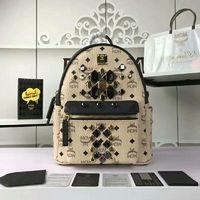 MCM Small Stark Brock Odeon Backpack In Beige