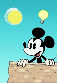 Mickey art-icle of the day.