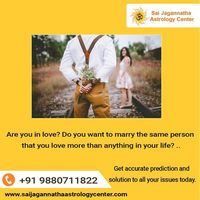 Are you in love? Do you want to marry the same person 