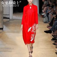Vogue Printed Mulberry Silk 9/10 Sleeves Silk Red Dress - Bonny YZOZO Boutique Store
